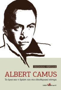 Camus_cover